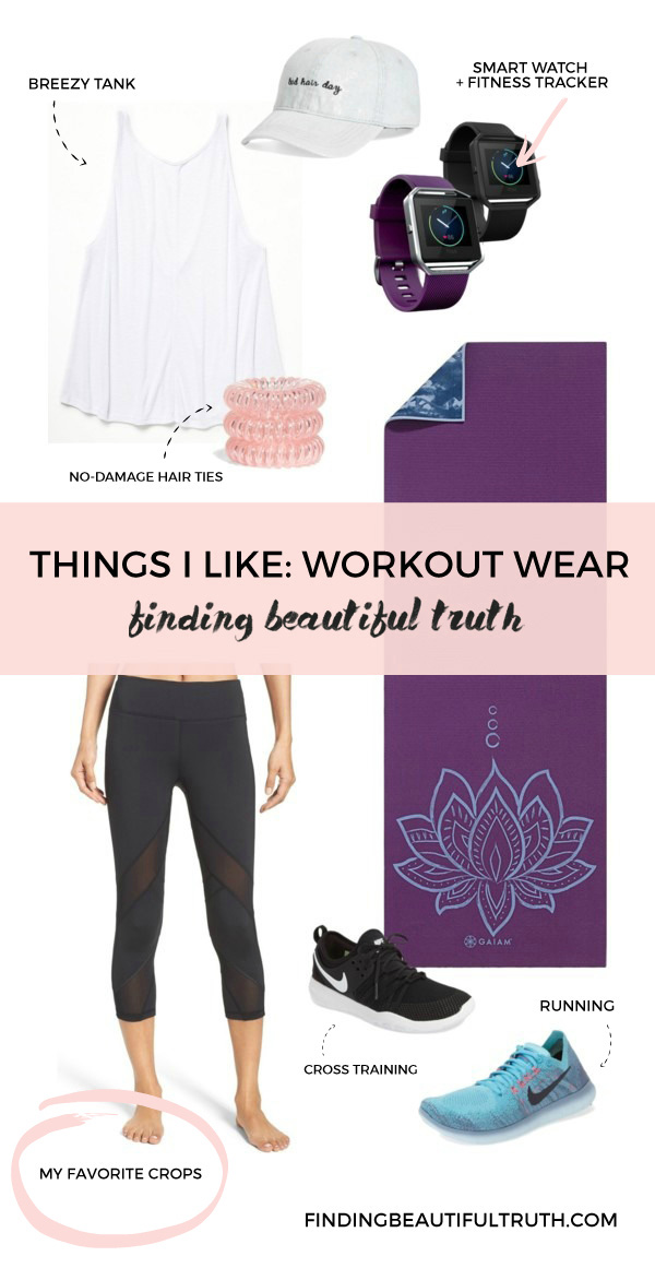 workout essentials + fitness things i like | via Finding Beautiful Truth