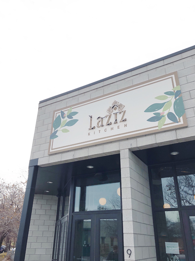 middle eastern food at laziz kitchen in salt lake city | finding beautiful truth